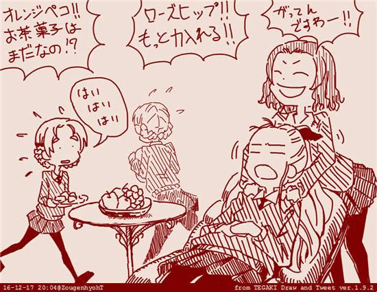 ガールズ&パンツァー アッサム誕生日 聖グロリアーナ女学院 漫画 02
