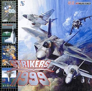 STRIKERS 1999