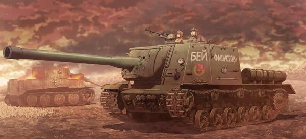 ガールズ&パンツァー ISU-122 イラスト