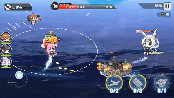 アズールレーン プレイ画面 海戦