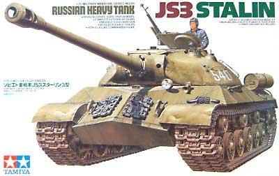 IS-3 ソ連 重戦車 プラモデル パッケージ