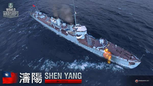 WoWS 瀋陽 パンアジア Tier4 駆逐艦