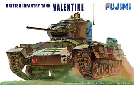バレンタイン イギリス 戦車 プラモデル パッケージ