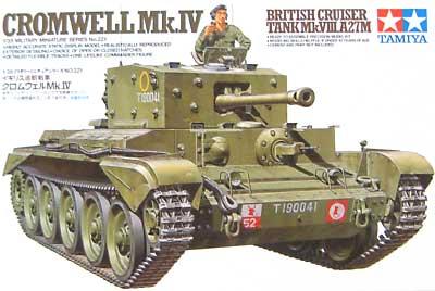 クロムウェル イギリス 戦車 プラモデル パッケージ