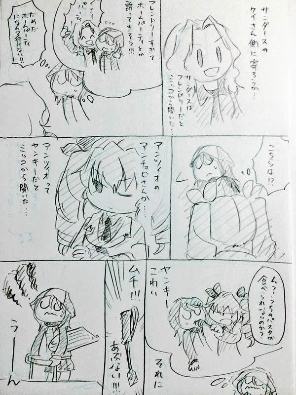 ガールズ&パンツァー ミカ 人見知り 作戦会議 漫画  03