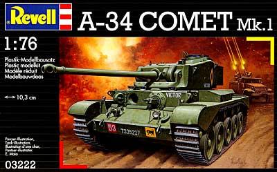 コメット イギリス 戦車 プラモデル パッケージ