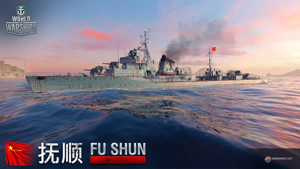 WoWS 撫順 パンアジア Tier6 駆逐艦
