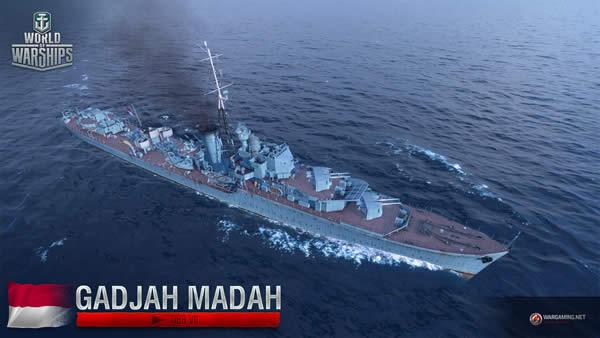WoWS ガジャ・マダ パンアジア Tier7 駆逐艦