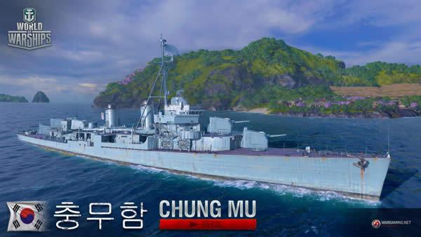 WoWS 忠武 パンアジア Tier9 駆逐艦