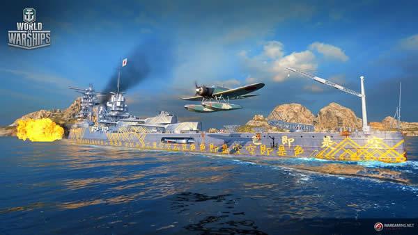 WoWS 紀伊 小林誠 迷彩 日本  Tier8 プレミアム戦艦