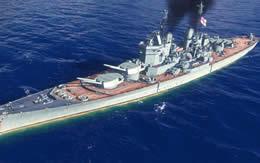 WoWS コンカラー イギリス Tier10 戦艦 サムネイル