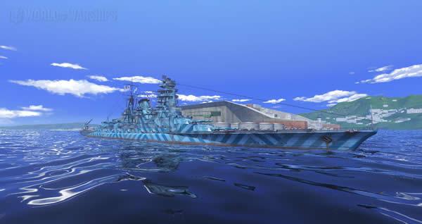 WoWS 戦艦 紀伊 Tier8 プレミアム艦 迷彩 02
