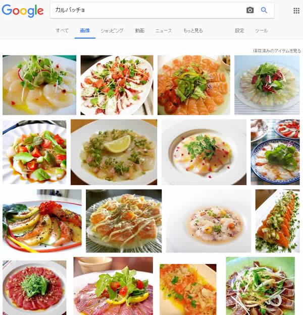 ガールズ&パンツァー Google画像検索結果 カルパッチョ