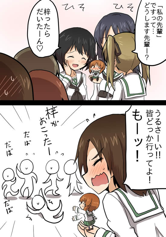 ガールズ&パンツァー てのひらみぽりん 澤梓 漫画 03