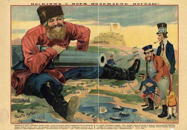 風刺画 ロシア アメリカ 日本 清 イギリス?