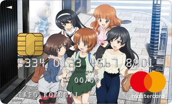 ガールズ&パンツァー あんこうチーム マスターカード 三井住友銀行 クレジットカード