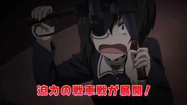 ガールズ&パンツァー 最終章 河嶋桃 なぜだ!? なぜだー!!