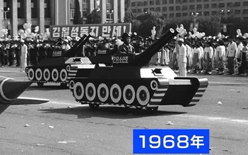 北朝鮮 軍事パレード ハリボテ戦車
