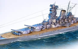 WoWS 武蔵 Tier9 日本 プレミアム戦艦 サムネイル