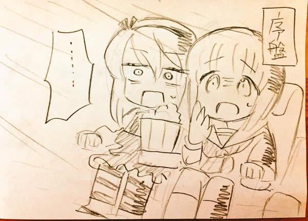 ガールズ&パンツァー シン・ゴジラを映画館で観る西住みほと島田愛里寿 漫画 02
