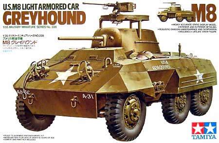 グレイハウンド アメリカ 装甲車 タミヤ プラモデルパッケージ