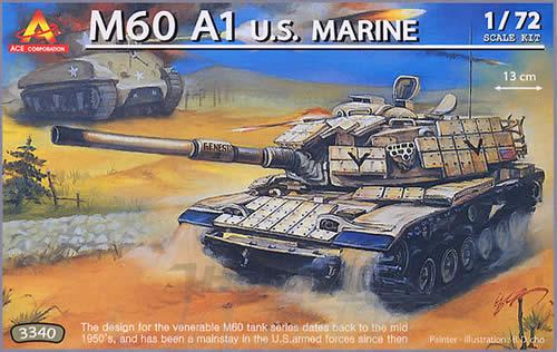 プラモデル パッケージ M60 A1 アメリカ 海兵隊