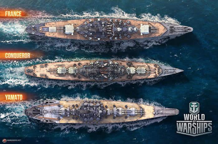 WoWS フランス コンカラー 大和 戦艦 長さ比較画像