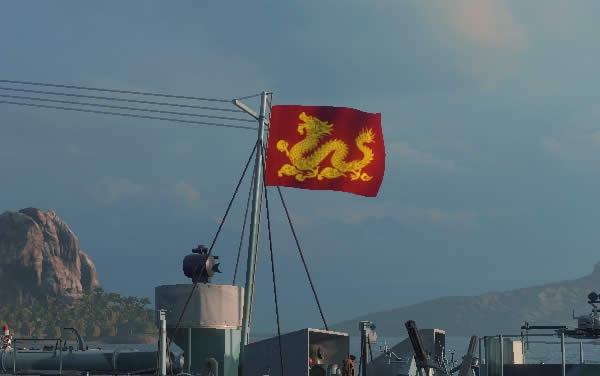 WoWS パンアジア 海軍旗 黄龍