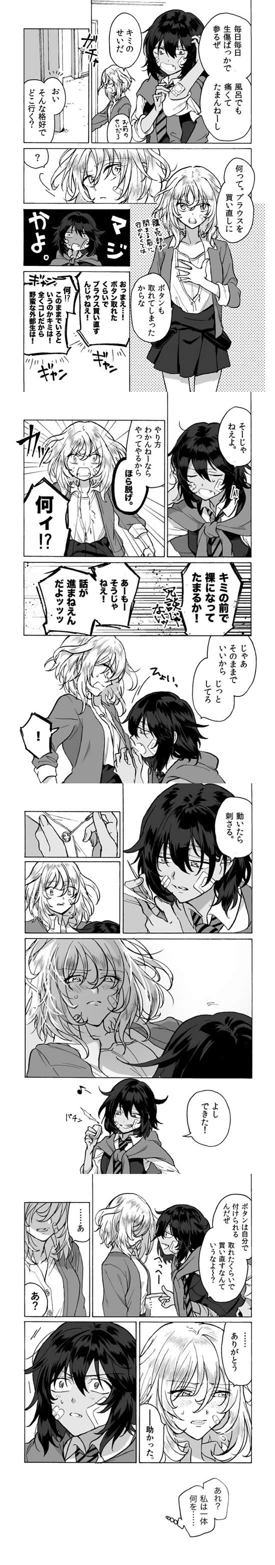 ガールズ&パンツァー 安藤 押田 百合漫画