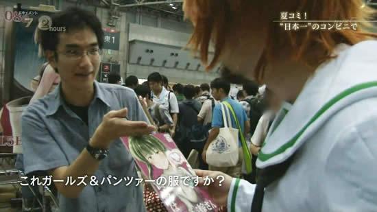 ガールズ&パンツァー 西住みほのコスプレをしたガルパンおじさん(外国人) 05