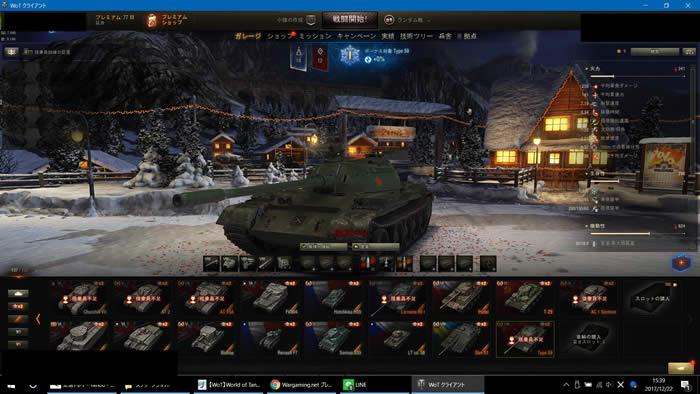 WoT Type 59 ガレージ クリスマス
