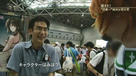ガールズ&パンツァー 西住みほのコスプレをしたガルパンおじさん(外国人) 06