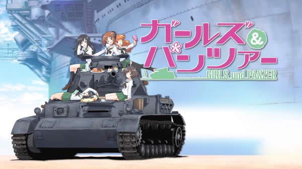 ガールズ&パンツァー あんこうチームと4号戦車D型