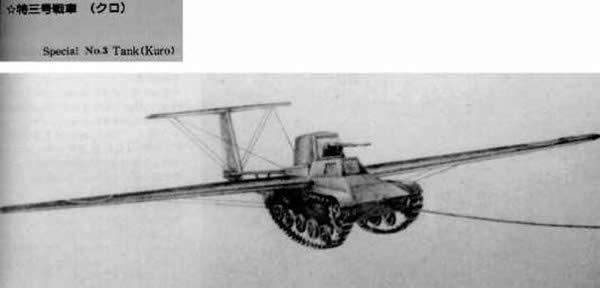 特三号戦車(クロ) 大日本帝国