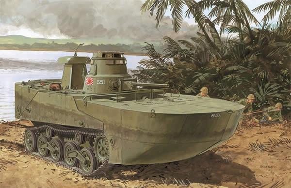 特二式内火艇 大日本帝国