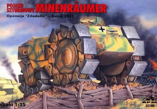 ミーネンロイマー 重地雷処理車 ドイツ