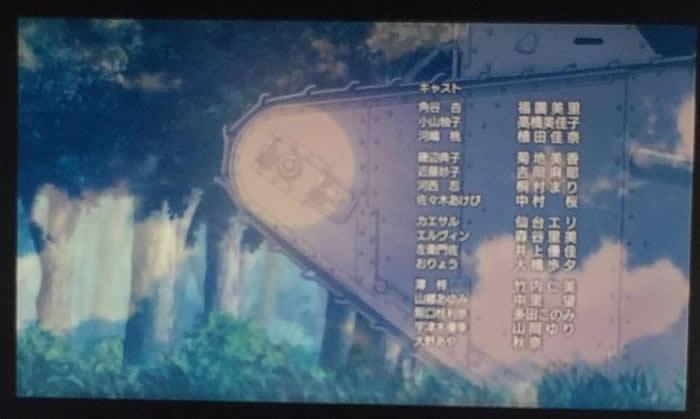 ガールズ&パンツァー 最終章 生コマフィルム エンディング マークⅣ