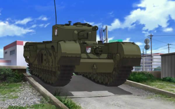 ガールズ&パンツァー チャーチル歩兵戦車 Mk.Ⅶ