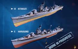 WoWS 駆逐艦 北風 春雲 サムネイル