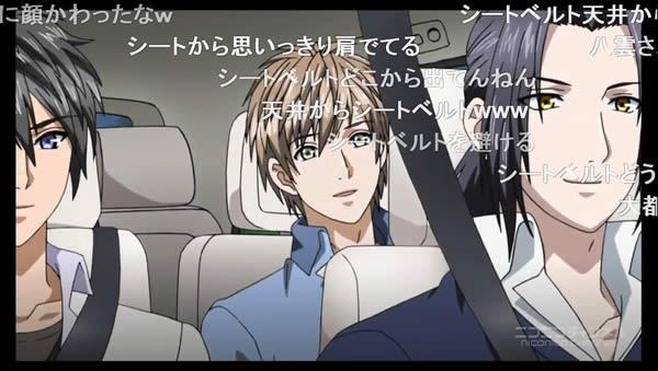 イケメンアニメ 間違い作画 01