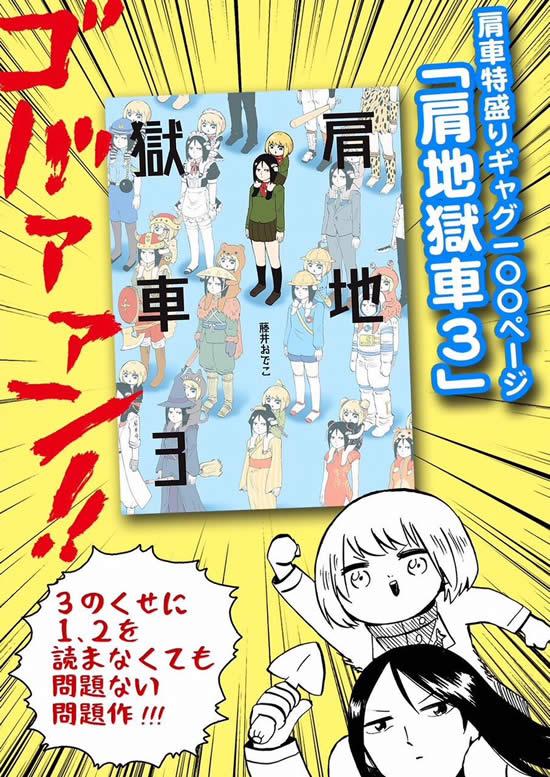 ガールズ&パンツァー 藤井おでこ ノンナ カチューシャ 漫画