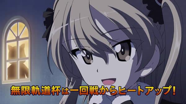 ガールズ&パンツァー 最終章 第2話 予告 島田愛里寿