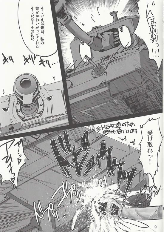 ガールズ&パンツァー チャーチル歩兵戦車 Mk.Ⅶ × タイガーⅠ 漫画 01