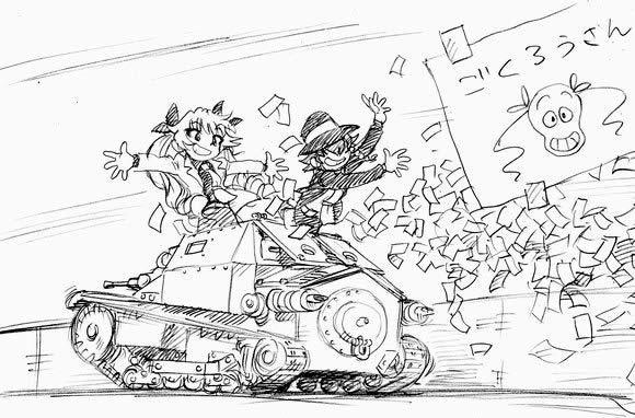 ガールズ&パンツァー ルパン三世 アンチョビ ペパロニ CV33