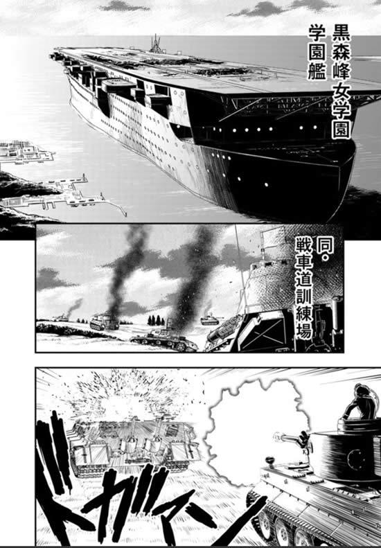 ガールズ&パンツァー プラウダ戦記 01