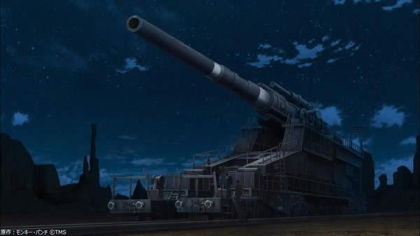 ルパン三世 列車砲 ドーラ