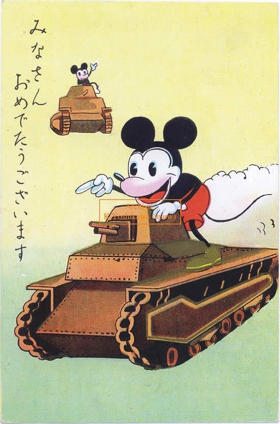 戦車 ミッキーマウス