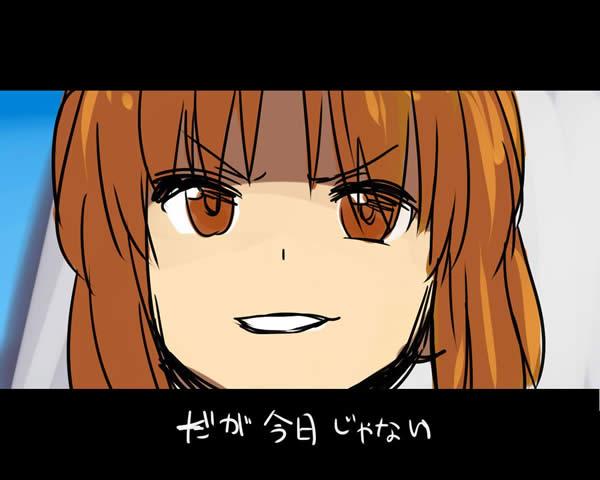 ガールズ&パンツァー バトルシップ パロディ 西住みほ 河嶋桃 04