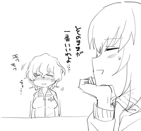 ガールズ&パンツァー 赤星小梅 くせ毛 02