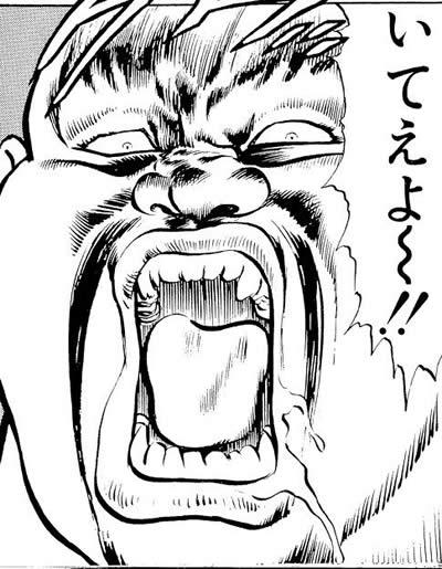 北斗の拳 ハート様 いてえよ~!